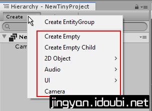 Unity2018新功能之Tiny Mode介绍 - 第7张  | 逗分享开发经验