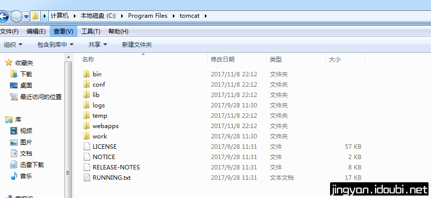 Windows下tomcat的安装配置 - 第1张  | 逗分享开发经验