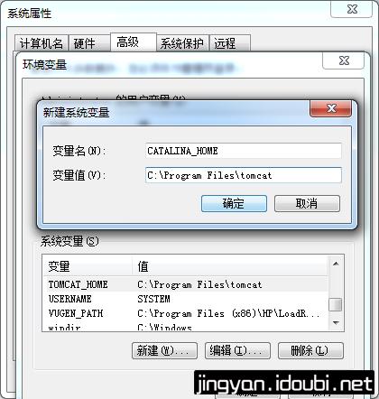 Windows下tomcat的安装配置 - 第3张  | 逗分享开发经验