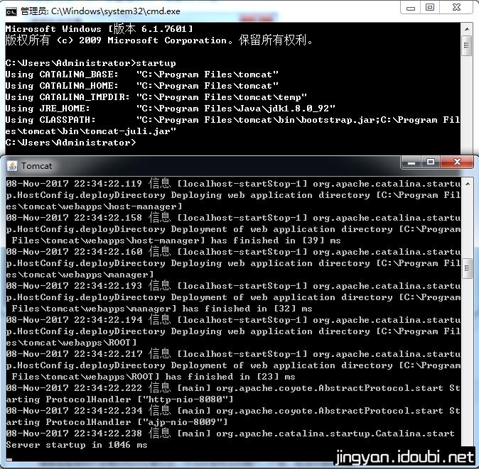 Windows下tomcat的安装配置 - 第5张  | 逗分享开发经验