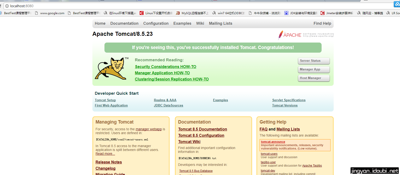 Windows下tomcat的安装配置 - 第6张  | 逗分享开发经验