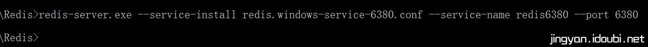Windows 下安装多个Redis 实例 - 第6张  | 逗分享开发经验