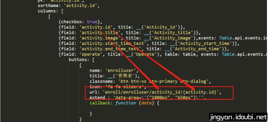 FastAdmin为按钮自定义传递参数 - 第1张    逗分享开发经验